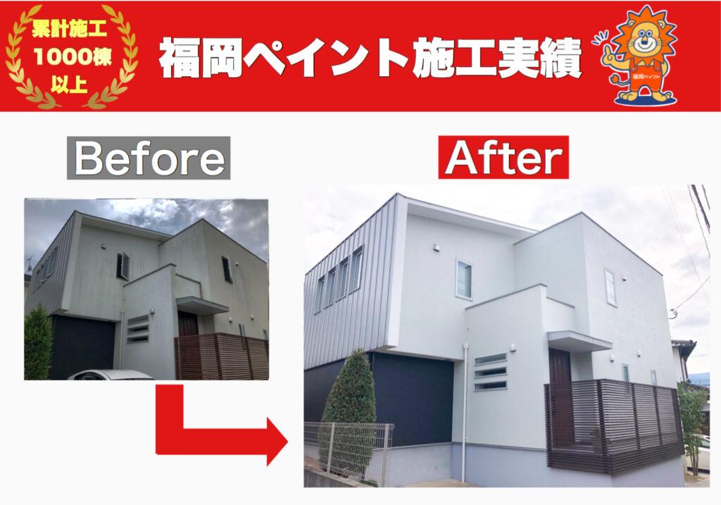 福岡市南区T様邸外壁塗装