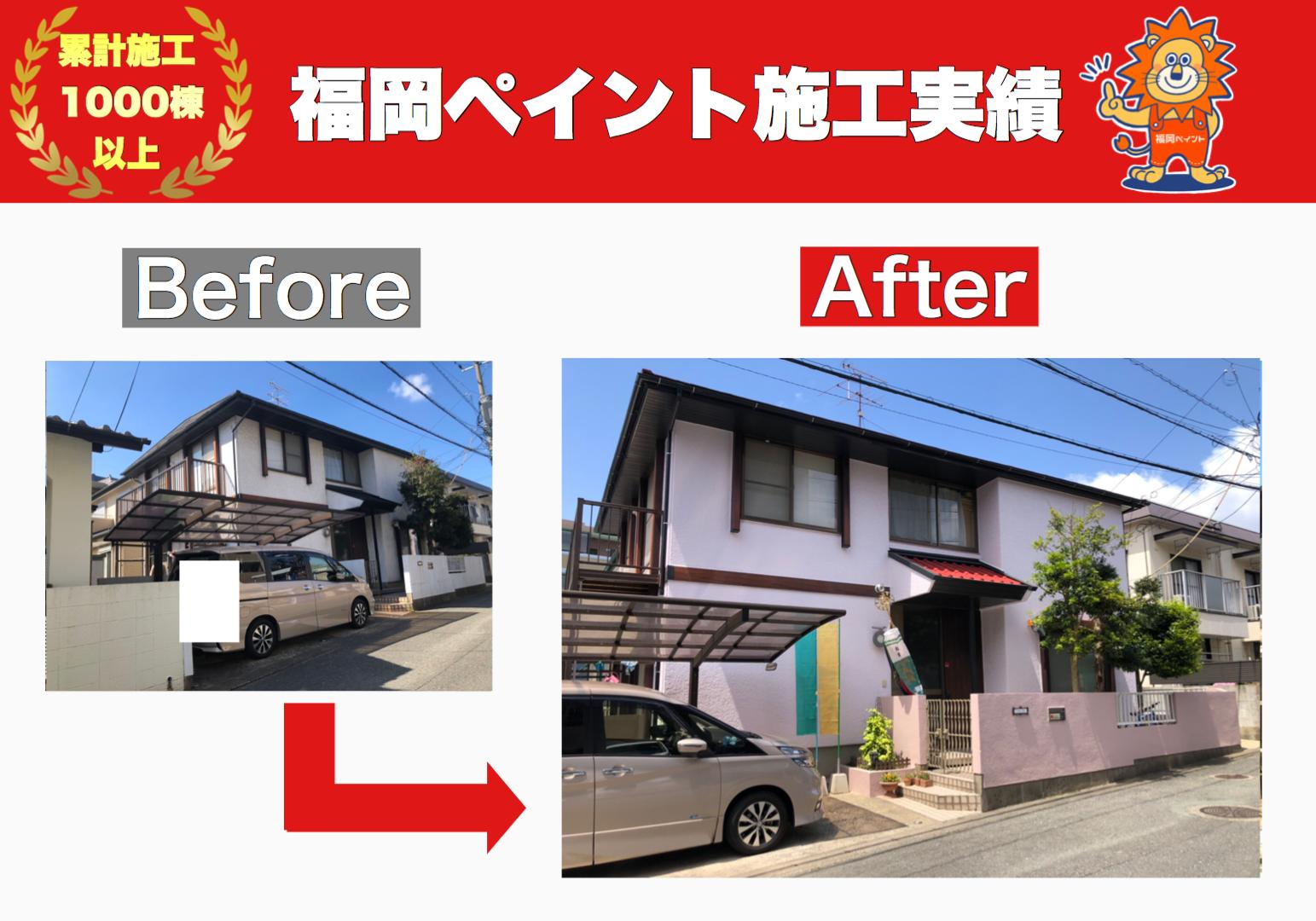 福岡市城南区T様邸外壁屋根塗装